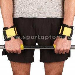 Напульсники для тяжёлой атлетики с лямкой для тяги(пара) IN221 Универсальный Черно-желтый