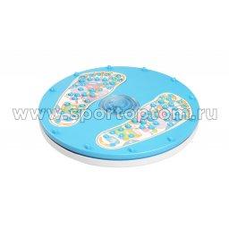"""Диск """"Фигура"""" массажный с магнитами  HAWK 141201 HKTWB 33 cм Голубой"""