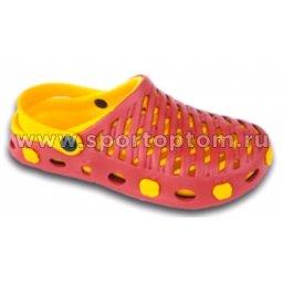 Сабо женские Комби Слим AS004 35-36 Красно-желтый