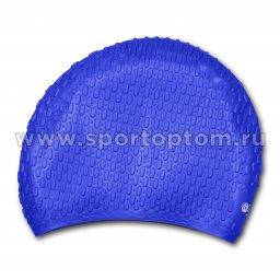 Шапочка для плавания силиконовая  длинные волосы рифленная INDIGO 703 SC Синий