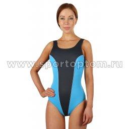 Купальник для плавания SHEPA  совместный женский со вставками 031 Серо-голубой