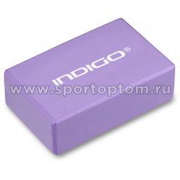 Блок для йоги INDIGO 6011 HKYB Фиолетовый (2)