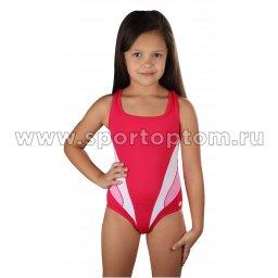 Купальник для плавания  SHEPA слитный детский со вставками 045 Фуксия
