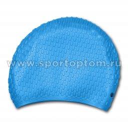 Шапочка для плавания силиконовая  длинные волосы рифленная INDIGO 708 SC  Голубой