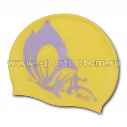 Шапочка для плавания силиконовая INDIGO Бабочка SCBT106 Желтый