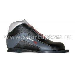 Ботинки лыжные 75 SPINE Х5 натуральная кожа м41 Черно-серый