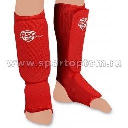 Защита голени и стопы RSC х/б, полиэстер  RSC002 Красный