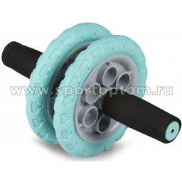 Ролик гимнастический 2 колеса INDIGO усиленный, неопреновые ручки SM-383 Серо-бирюзовый