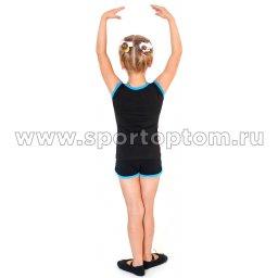 Шорты гимнастические  детские INDIGO c  окантовкой SM-218 Черный-Бирюзовый (2)