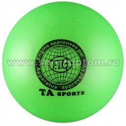 Мяч для художественной гимнастики металлик 300 г I-1 15 см Зеленый с блестками