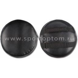 Лапа боксерская Круглая SM и/к SM-096 28*28*7 см Черный