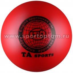 Мяч для художественной гимнастики металлик 400 г I-2 19 см Красный