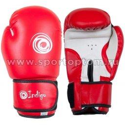 Перчатки боксерские INDIGO PS-799 Красный