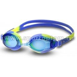 Очки для плавания INDIGO  103 G Желто-Синий