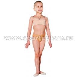 Трусики гимнастические INDIGO SM-331 Бежевый (1)