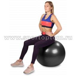 Мяч гимнастический INDIGO упражнения (1)