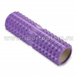 Ролик массажный для йоги INDIGO PVC IN268 45*14 см Фиолетовый