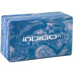 Блок для йоги INDIGO   IN259 22,8*15,2*7,6 см Мраморный голубой