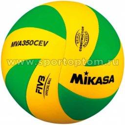 Мяч волейбольный MIKASA тренировочный машинная сшивка VSV 350 CEV Желто-зеленый