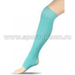 Гетры для гимнастики и танцев INDIGO Хлопок ЛВ5 Бирюзовый