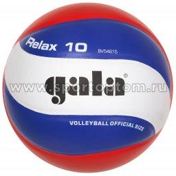 Мяч волейбольный GALA Relax 10 тренировочный клееный (PU) BV 5461 S Бело-сине-красный