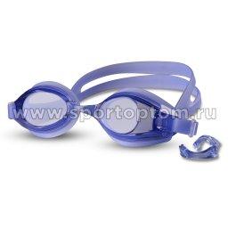 Очки для плавания INDIGO 213 G Синий