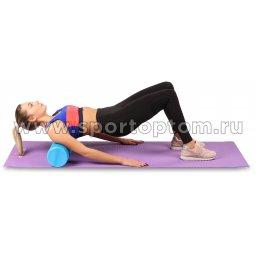 Ролик массажный для йоги INDIGO Foam roll (8)