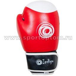 Перчатки бокс INDIGO натуральная кожа PS-789