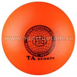 Мяч для художественной гимнастики металлик 300 г I-1 15 см Оранжевый с блестками