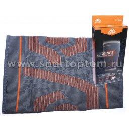 Суппорт бедра эластичный SIBOTE ST-955 L Серо-оранжевый