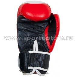 Перчатки бокс INDIGO натуральная кожа PS-789 (2)