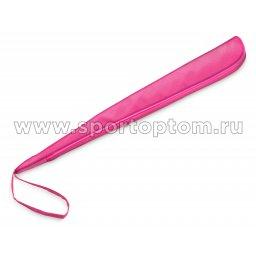 Чехол для ленты с палочкой (с карманом) INDIGO SM-132                    65 см Розовый
