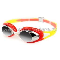 Очки для плавания детские BARRACUDA CARNAVAL  34710 Желто-Красный