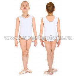Купальник гимнастический Майка INDIGO SM-354 белый