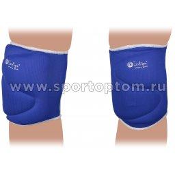 Наколенник волейбольный INDIGO 208-ТSE JR Синий