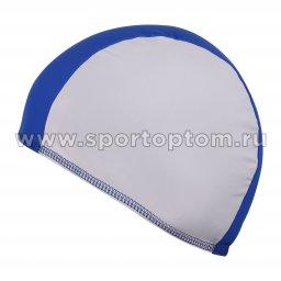 Шапочка для плавания  ткань LUCRA SM комбинированная SM-088 Бело-Синий