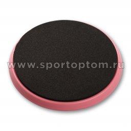 Диск для вращения (слайдер) INDIGO IN236 Розовый (2)