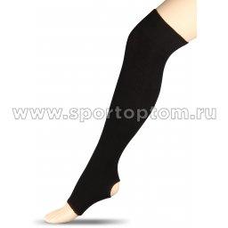 Гетры для гимнастики и танцев INDIGO Хлопок ЛВ5 Черный