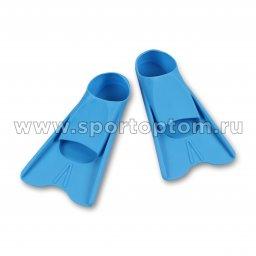 Ласты для бассейна INDIGO SM-375 34-35 Голубой
