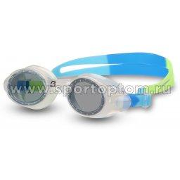 Очки для плавания детские Barracuda UVIOLET  33620 Голубо-Сине-Зеленый
