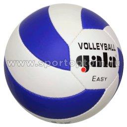 Мяч волейбольный GALA Easy тренировочный шитый (PVC) BV 5083 S Сине-белый