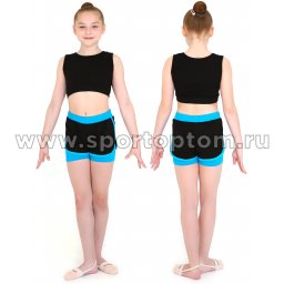 Шорты двойные гимнастические детские c окантовкой INDIGO SM-347 Черно-бирюзовый