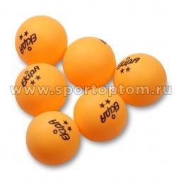 Шарики для настольного тенниса EKIPA 2 звезды 6шт  EP04 40 мм Желтый