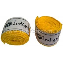 Бинт боксёрский INDIGO  х/б  PS-1464 3 м Желтый