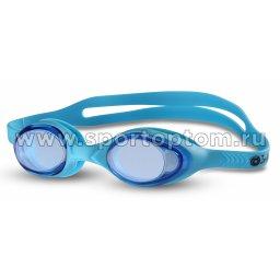 Очки для плавания детские INDIGO  G6103  Голубой