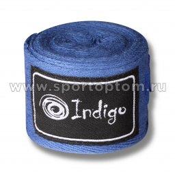 Бинт боксёрский INDIGO  х/б, нейлон  1115 3,5 м Синий