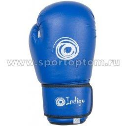 Перчатки бокс INDIGO PS-799 (1)