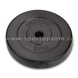 Диск пластиковый 26 мм INDIGO IN123 5 кг Черный
