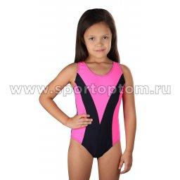 Купальник для плавания детский слитный со вставками 4901