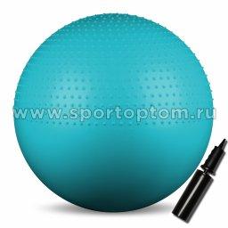 Мяч гимнастический массажный  2 в 1 INDIGO Anti-burst с насосом   IN003 75 см Бирюзовый